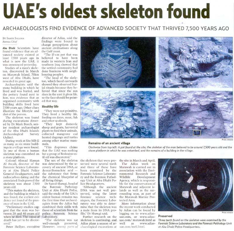 Gulf News, 21 December 2004