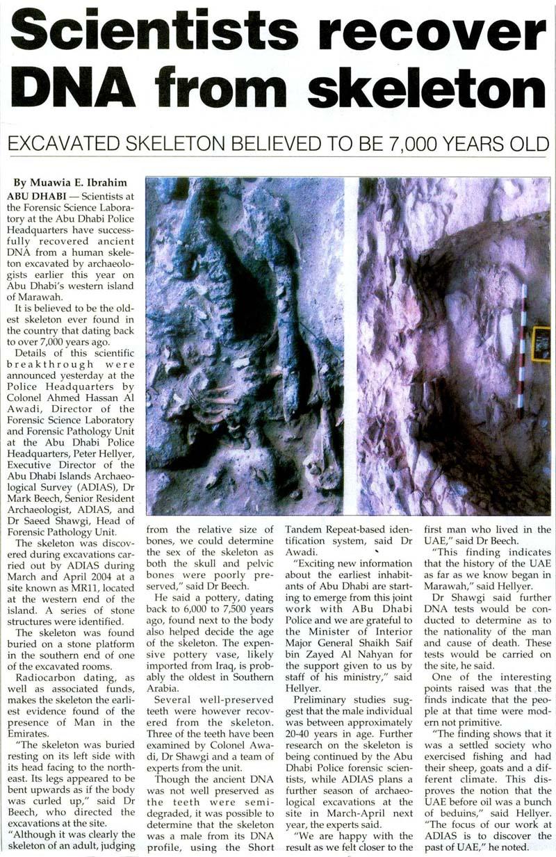 Khaleej Times, 21 December 2004