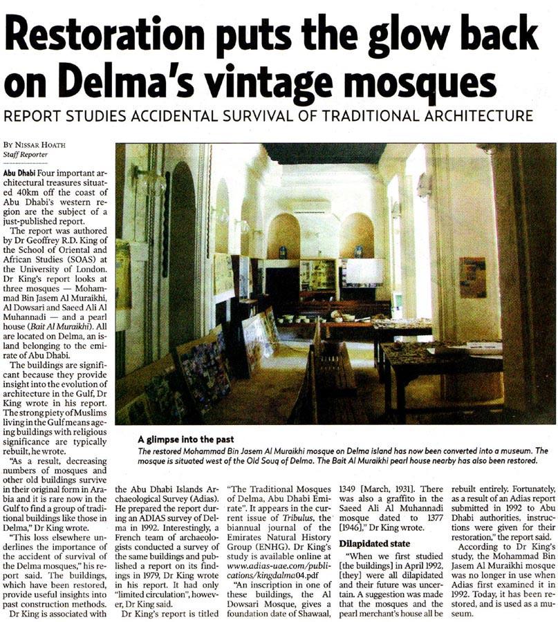 Gulf News, 24 February 2005