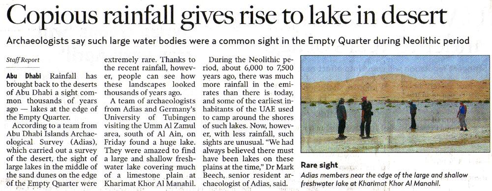 Gulf News, 14 March 2005