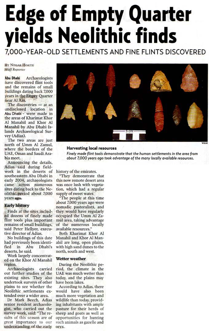 Gulf News, 21 March 2005