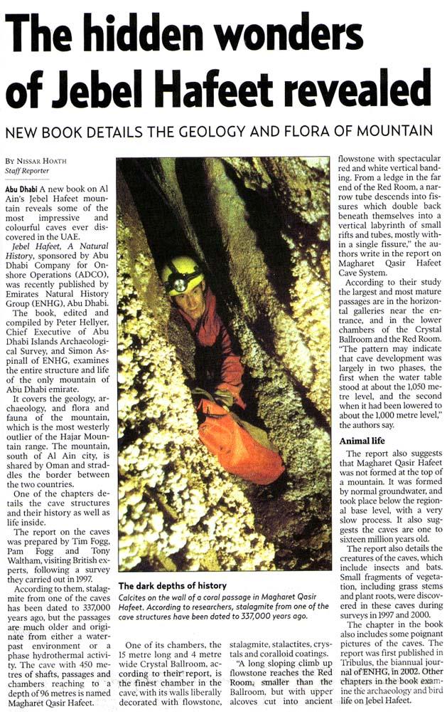 Gulf News, 1 April 2005