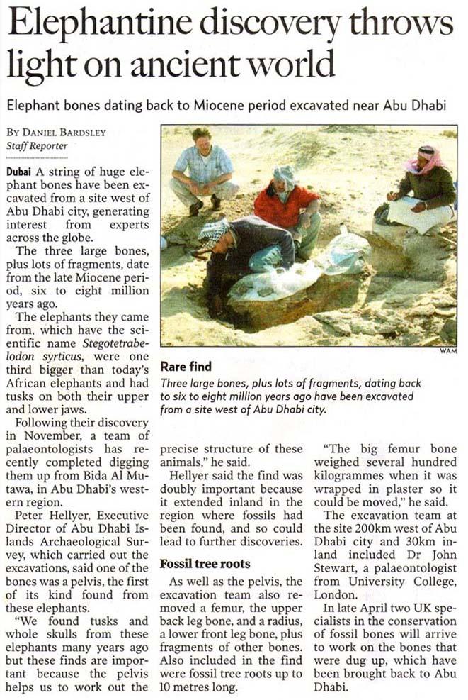 Gulf News, 30 March 2006