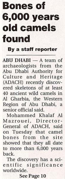 Khaleej Times, 6 August 2008, page 1