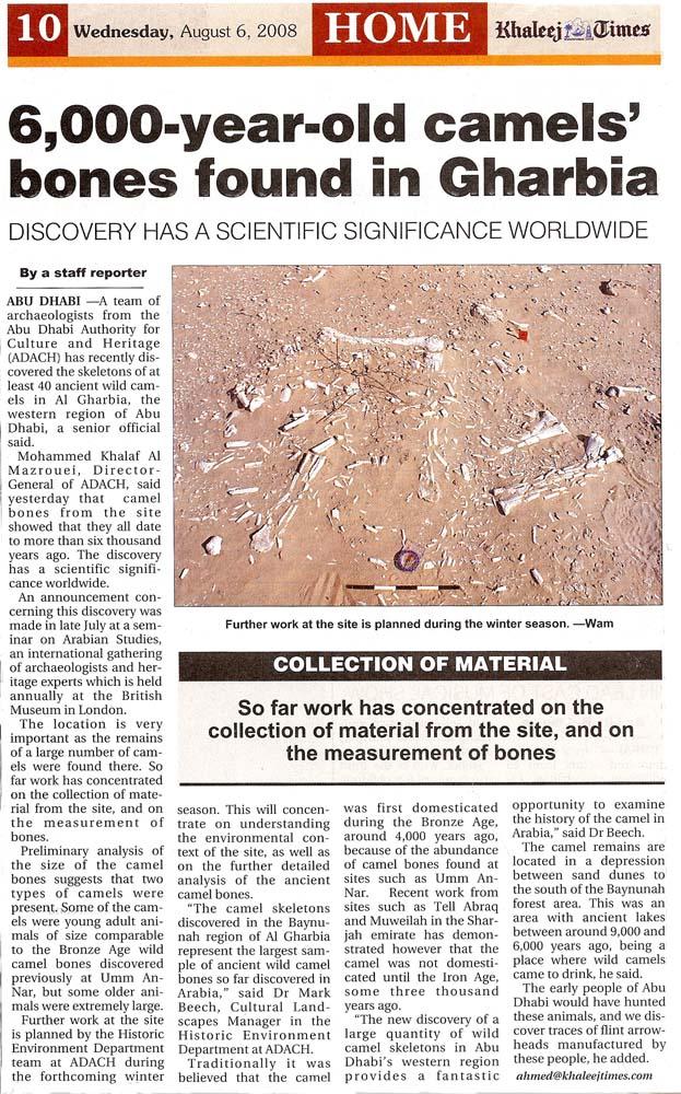 Khaleej Times, 6 August 2008, page 10