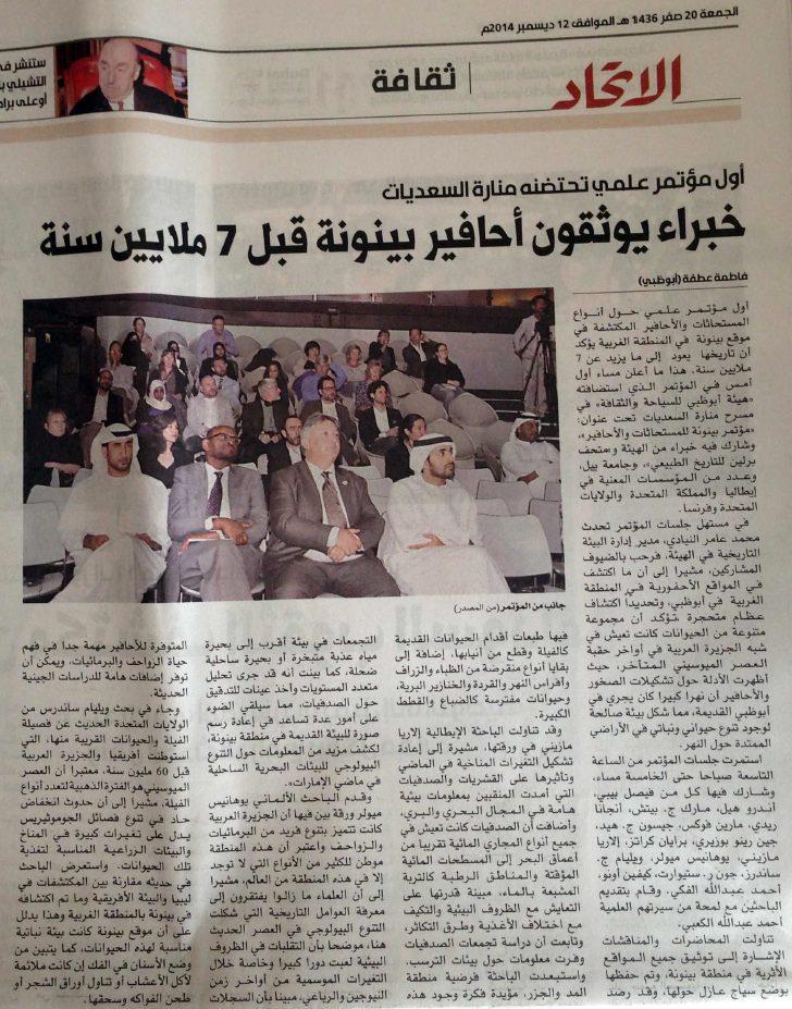 Al-Ittihad-20141212